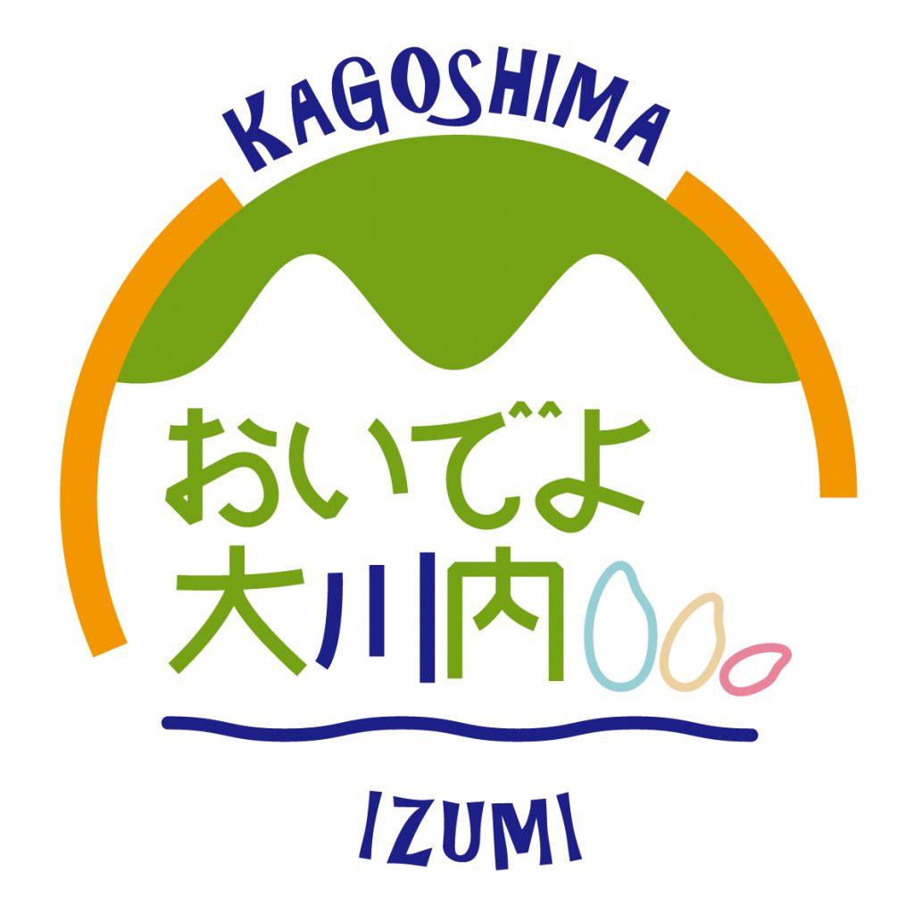 大川内地区コミュニティ協議会様 ロゴ